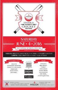 0604 Hiscox Under 11 Celebrity Cricket Festival
