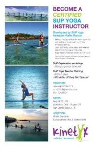 0826 Sup Yoga Instructor