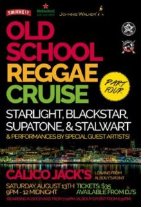 0813 Old School Reggae Cruise Part 4