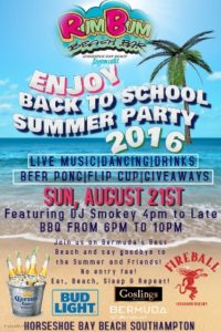 0821 Back to School Party