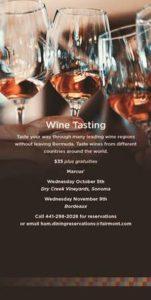 1109-marcus-wine-tasting
