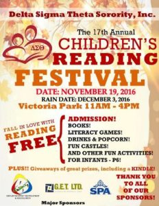 1119-17th-annual-childrens-reading-festival